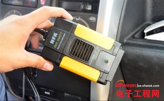 安全第一!详解如何正确选择使用车载逆变器