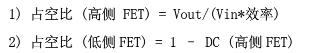 如何为电源系统开关控制器选择合适的MOSFET?