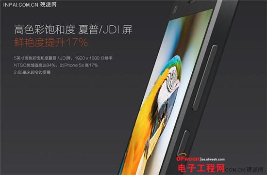 """小米4/魅族MX3屏幕技术PK:""""熄屏美学""""完爆小米4?(图)"""