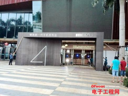 死磕小米4/荣耀6 魅族MX4/iPhone6最新配置齐曝(图+视频)