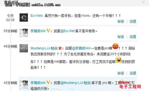 iPhone6/魅族MX4/华为Mate7决战小米4 9月新机曝光终极汇总