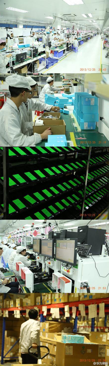 荣耀3C生产线图曝光 员工圣诞节仍赶工力保31号产量?