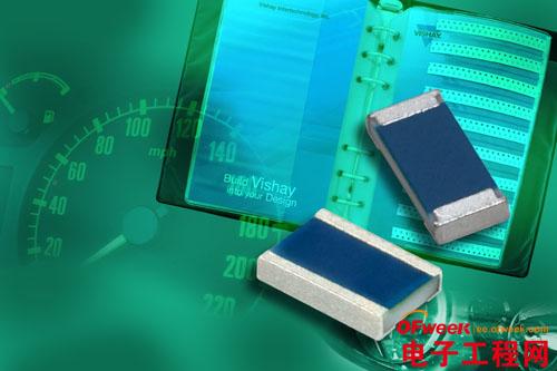 Vishay发布新款汽车级精密薄膜片式电阻的实验室样品套件
