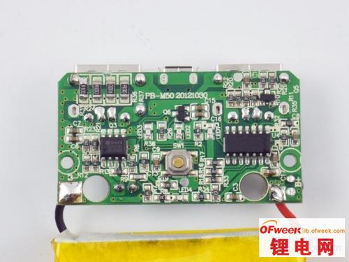 移动电源电芯/线材/外壳/电路板成本揭秘