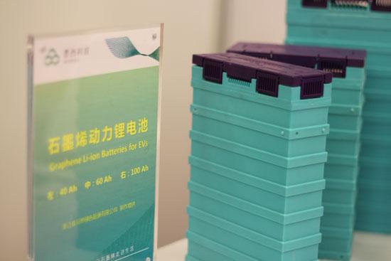 中国石墨烯锂电池应用破冰