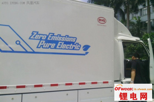 比亚迪电动卡车曝光 主攻城市物流