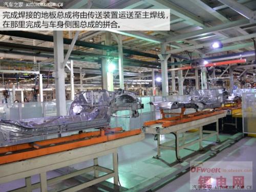 比亚迪西安工厂揭秘:比亚迪秦诞生记(图)