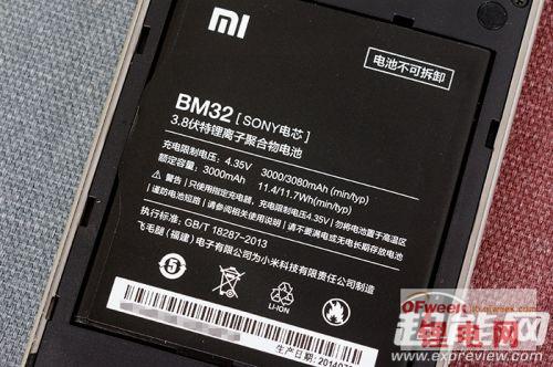 小米4电池续航/发热测试:难敌一加?(图)