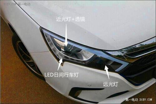 比亚迪秦外观/内饰/续航/充电评测(图)