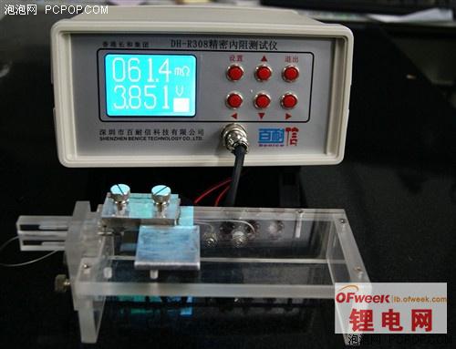 从手机到汽车 锂电池简单/复杂应用详解(上)
