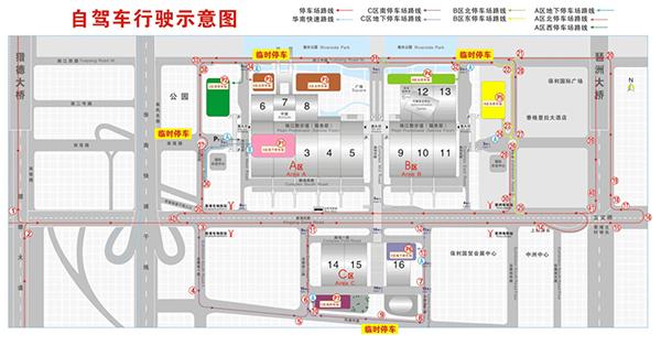 新能源汽车蓄势待发:2014广州车展完全指南