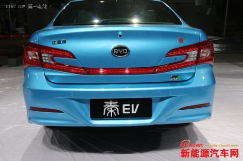 比亚迪秦EV领衔 广州车展主流纯电动汽车盘点(图)
