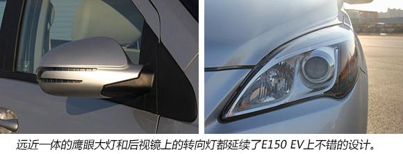 北汽新能源EV200试驾:冬季电池续航超出想象?(图)