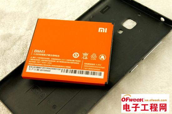 小米5手机想换电池,大概多少钱?