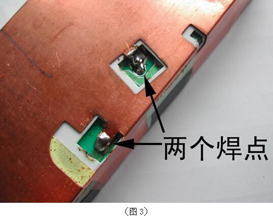 拆解笔记本电脑电源适配器的方法