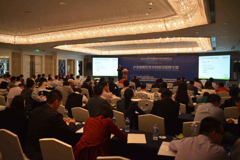 """天宝集团坚持发展""""四化"""" 应对LED驱动电源市场"""