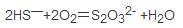 脱硫系统碱耗高的原因分析与对策