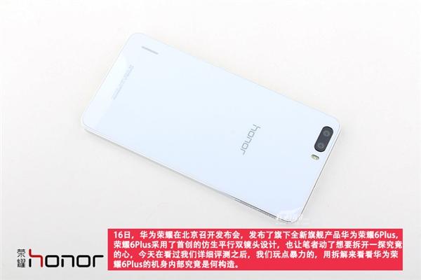 """""""最强机皇""""荣耀6 Plus真机暴力首拆:能秒iPhone6 Plus?【附图】"""