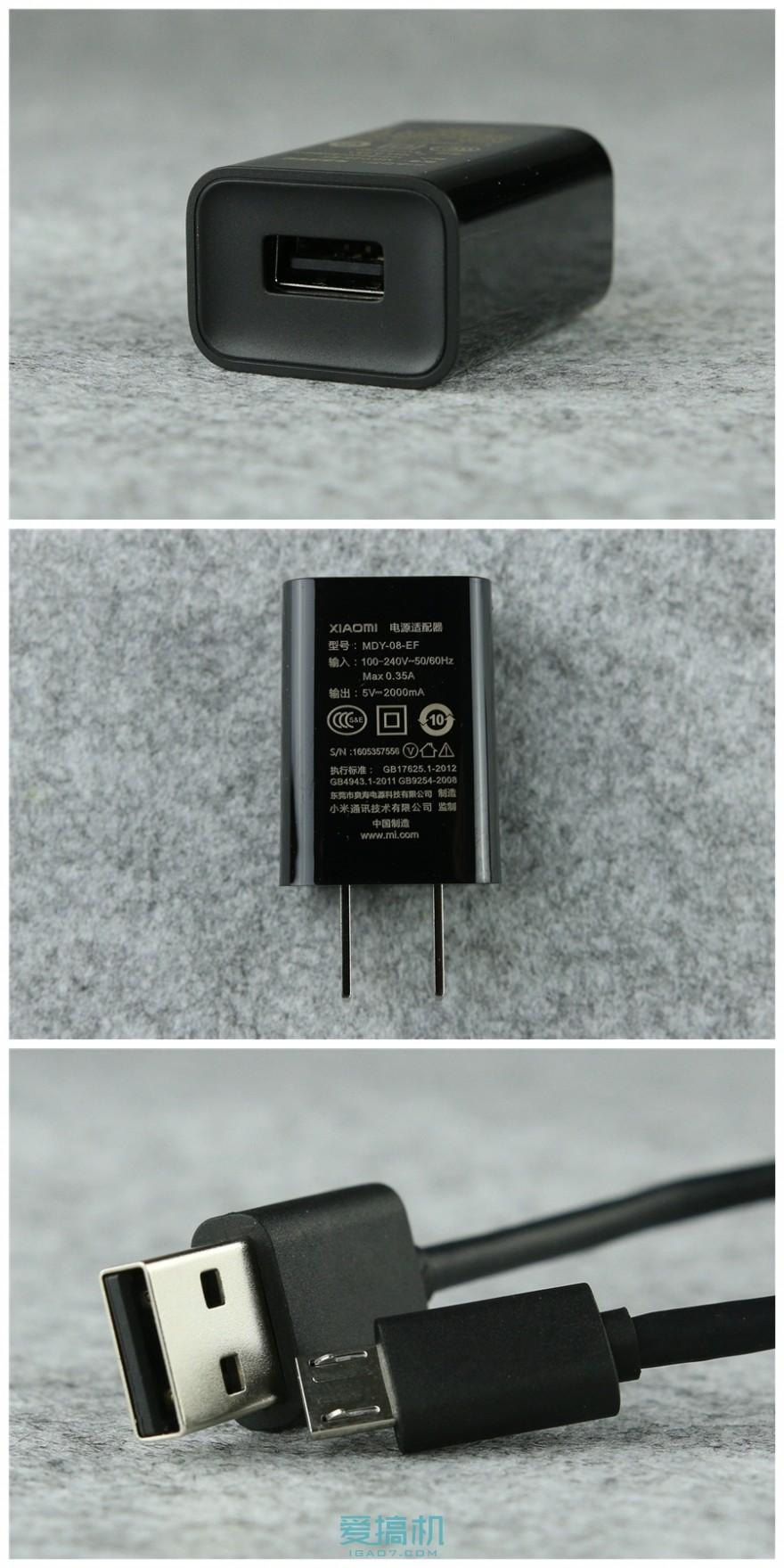 红米3S使用评测:全新骁龙430处理器 千元小钢炮?