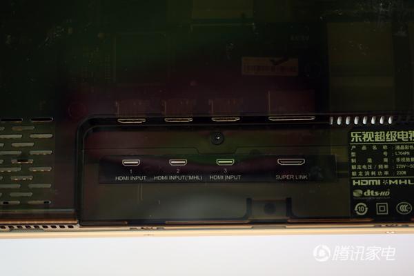 乐视超4 Max70评测:4K大屏+分体式设计 实际体验如何?