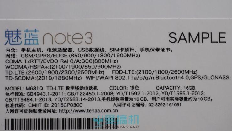 魅蓝note3上手评测:Helio P10性能如何 799元值得买吗?