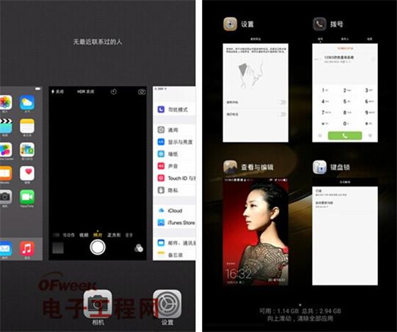 苹果iphone   plus,华为ascend mate7多任务界面图片
