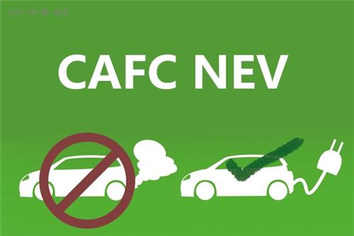 当油耗与新能源汽车积分政策混合时,1个新能源汽车积分是否等于1个油耗积分?