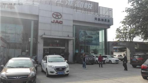 江淮小五,新能源车,充电桩,续航里程,摇号