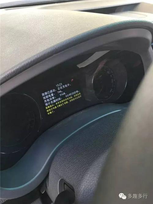 比亚迪e5,充电桩,续航里程,特来电,电动汽车