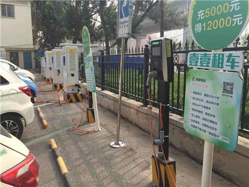 充电桩,电动汽车,北汽新能源,腾势,充电