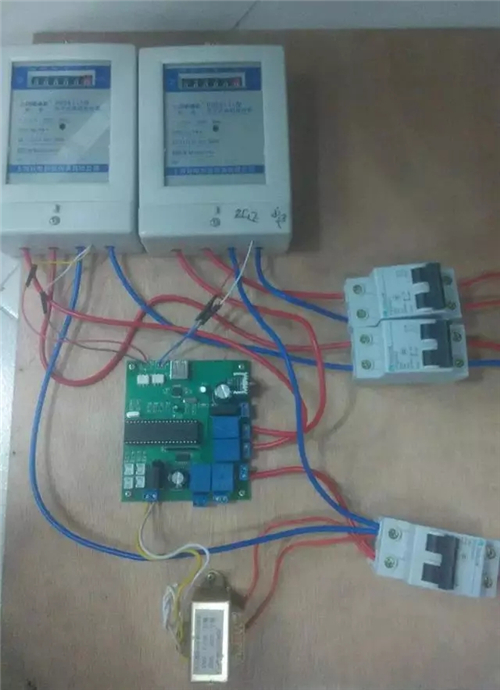 RFID,智能充电桩,电动汽车,充电设施