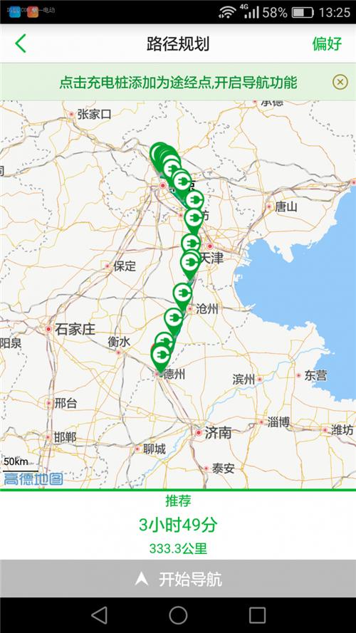 江淮IEV5,充电,续航里程,充电桩,电动汽车