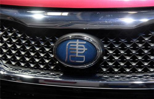 比亚迪唐100,新能源车,比亚迪宋双模,三元锂电池,氢燃料电池