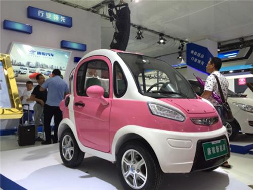 小型电动汽车,续航里程,动力电池