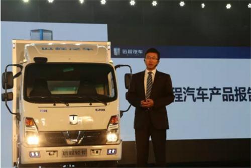 造车狂人,李书福,新能源汽车,商用车,吉利新能源