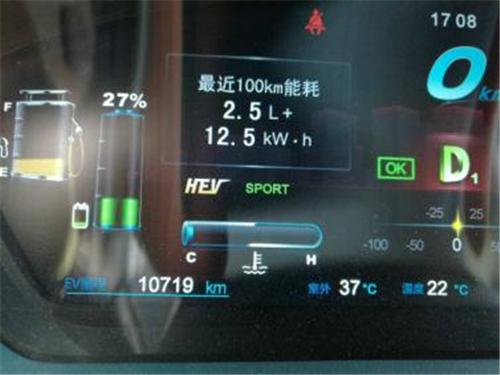 新能源车,纯电里程,比亚迪秦,充电,续航