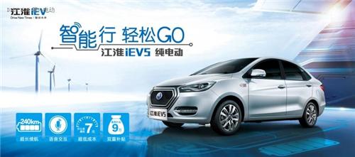 纯电动汽车,插电混动,氢燃料电池车,混动汽车