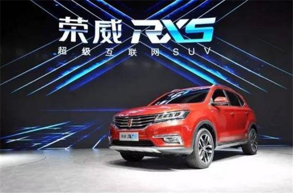 比亚迪唐,荣威eRX5,新能源车,混动车