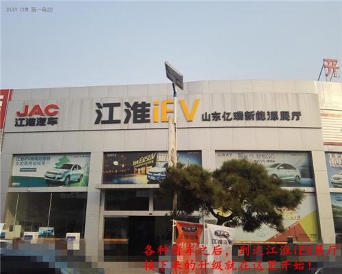江淮IEV5,抛锚,动力电池,底盘系统