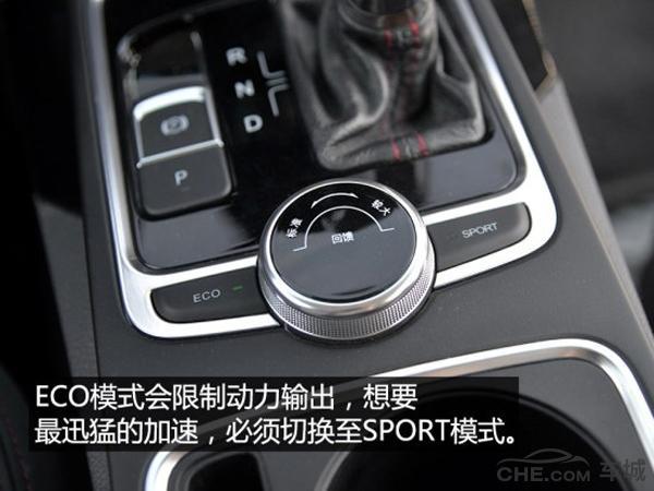 比亚迪秦EV300,续航,充电,电动汽车