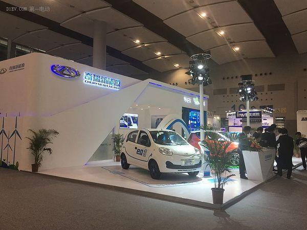 新能源汽车,生产资质,电动汽车