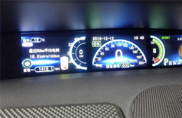 比亚迪e6,充电桩,电费,续航里程