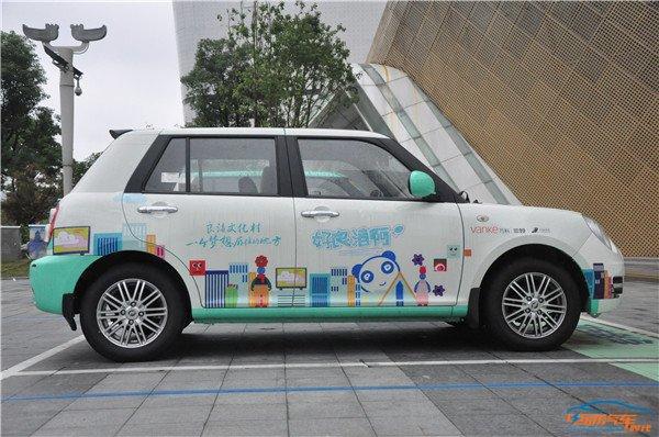 电动汽车,充电桩,动力电池,盼达用车,分时租赁