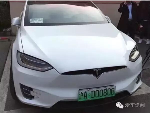 新能源车,专用车牌,特斯拉,电动汽车,混动车