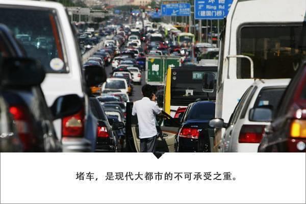 云轨,比亚迪,王传福,电动大巴,电动汽车