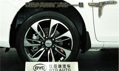 比亚迪秦EV300全方位无死角静态评测