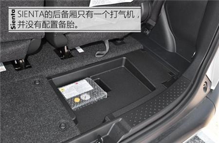试驾丰田SIENTA混动版