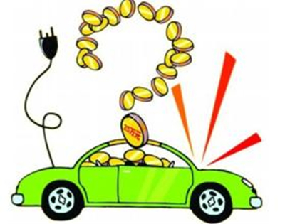 新能源汽车骗补调查:是产业的洗礼还是重创?