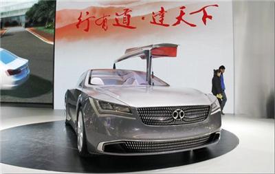 北汽Concept900概念车,外观形似特斯拉-北汽 松下 背后隐藏的或是高清图片