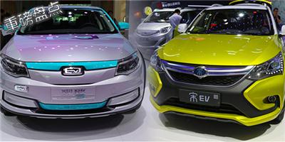 2016下半年最值得期待的21款纯电动车即将上市
